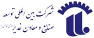 شرکت بین المللی توسعه صنایع ومعادن غدیر